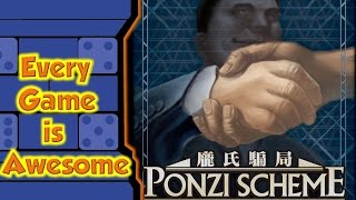 Download Every Game is Awesome: Ponzi Scheme Video