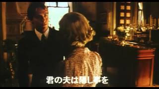 Download 理想の女(予告編) Video
