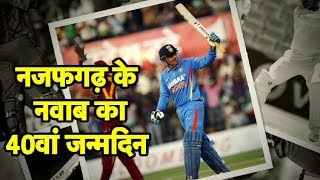 Download Happy Birthday Virender Sehwag: The Man Who Redefined Batting At The Top | Sports Tak Video