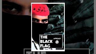 Download The Black Flag Video