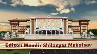 Download Edison Mandir Shilanyas Mahotsav 2015 Video