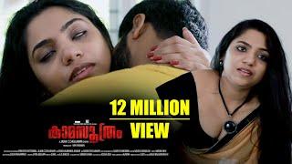 Download Kaamasuthram   കാമസൂത്രം (An Immoral Love Story)   Jajan C Chellanam   Jipsa Beegam Video