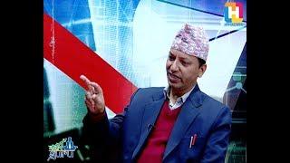 Download बजार गुरु संग राजु पौडेल - बाम सरकारबाट डराउनु पर्दैन, बरु लगानी बढाउनु पर्छ Video