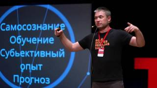 Download Machinery consciousness | Maxim Talanov | TEDxBaumanSt Video