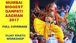 Download MUMBAI BIGGEST GANPATI AAGMAN 2017 I VIJAY KHATU WORKSHOP PAREL I MUMBAI I Hemant Shootkar Video