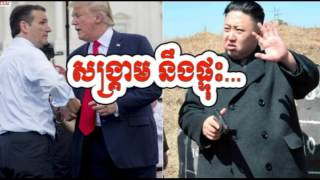 Download VOA Cambodia Hot News Today , Khmer News Today , Morning 01 05 2017 , Neary Khmer Video
