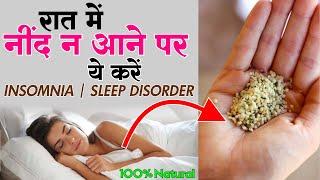 Download Insomnia नींद नहीं आने के सबसे असरदार घरेलू उपाय | How To Cure Insomnia & Sleep Better In 15 Minutes Video