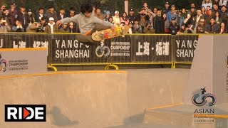 Download ASC 2016 Park & Street Highlights Video
