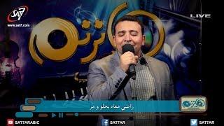 Download ترنيمة مش بقوي ايماني - المرنم بيتر جمال - برنامج هانرنم تاني Video