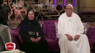 Download معكم مني الشاذلي | بكاء الحاج أحمد أبكي مني الشاذلي والجمهور Video