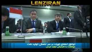 Download Report of Iranian and BBC Persian TV about outcome of Opec meeting Video