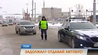 Download В Перми маршрутный автобус арестовали за неуплату штрафов ГИБДД Video