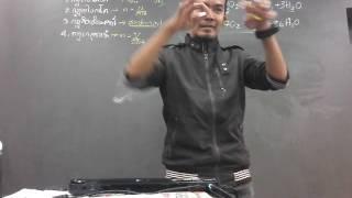 Download การหาปริมาณสารในสมการเคมี Video