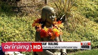 Download Japan expresses regret over U.S. Supreme Court ruling on California 'comfort woman' statue Video