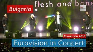 Download Bulgaria Eurovision 2018 Live: EQUINOX ft. Kristian Kostov - Bones - EiC - Eurovision Song Contest Video