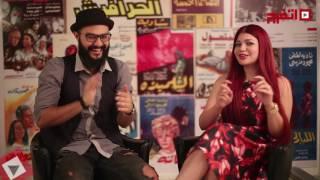 "Download اتفرج| ياسمين الخطيب.. ضحك و معاكسه و فول و طعميه ""مع زقله″ Video"