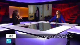 Download الفنانة التونسية هند صبري: ″بداخلي جزء من شخصية نورا من فيلم ″نورا تحلم″ Video