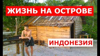 Download ВЕЧНОЕ ЛЕТО (2013) Д/Ф о жизни на острове Video