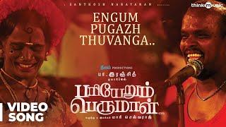 Download Pariyerum Perumal | Engum Pugazh Video Song | Santhosh Narayanan | Pa Ranjith | Mari Selvaraj Video