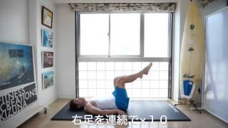 Download NEW腹筋トレーニング Video