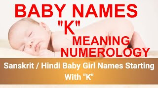 Modern Tamil Baby Girl Names Starting With K Free Download Video Mp4