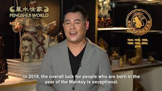 Download Feng Shui for the Year of the Pig 2019 - Year of the Monkey Video