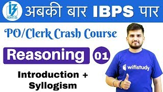 Download 1:00 PM - IBPS PO/Clerk Crash Course | Reasoning by Deepak Sir | Day #01 | Introduction + Syllogism Video