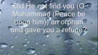 surah duha recitation by imam sudais Free Download Video MP4