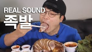 Download 쫀득쫀득한 족발 먹방!! 리얼사운드 Mukbang(Eating Show) Video