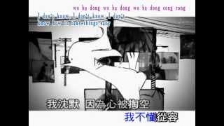 Download Weibird Wei - Bie Wen Wo (Hayate the Combat Butler OST) Video
