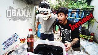 Download OHANA ทดลอง : โค้ก VS เมนทอส (ใช้หัวจุ่ม) Video