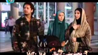 Download Khosh Neshinha 1 - Very Funny Video