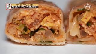 Download [교양] 서민갑부 164회 180208 - 피도 만두만큼 진하다 연매출 7억! 세 자매의 마늘 만두 Video