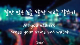 Download [LYRICS] Double K - OMG (feat. Seo In Guk, Dok2) [HAN|ENG] Video