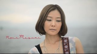 Download 森 恵 / 「星に願いを」Music Video Video