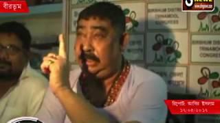 Download Birbhum TMC President Anubrata Mondal criticizes Adhir Chowdhury after the victory in Domkal Video