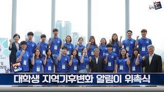 Download [날씨온뉴스] 06월 3째주 수화방송 Video