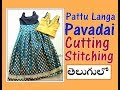 Download Pattu Langa / Pattu Pavadai Cutting, Stitching - Telugu Video
