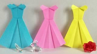 Download 【折り紙】プリンセス達のドレス Princess dress Video
