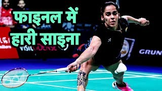 Download Denmark Open Final: Saina Loses To Tai Tzu Ying | Sports Tak Video