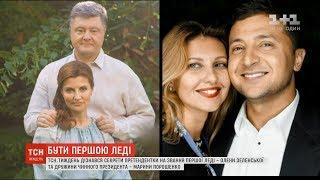 Download ТСН.Тиждень дізнався секрети дружин обох кандидатів у президенти Video