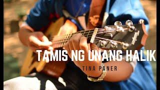 Download Tamis ng Unang Halik Video
