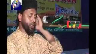 Download bangla naat ( Gausul Azam Conference 2010 ) kagatia alia gausul azam darbar sharif bangladesh Video