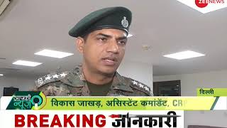 Download Aapki News: Meet CRPF's CoBRA commandos who will be awarded by President Ram Nath Kovind Video