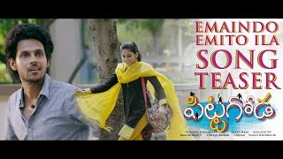 Download Pittagoda - Emaindo Emito Ila Song Teaser | D Suresh Babu | Ram Mohan P | ″Pranam″ Kamlakhar Video