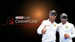 Download Castrol Activ Champions: Kumar Sangakkara and Mahela Jayawardene Video