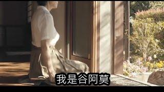 Download #496【谷阿莫】6分鐘看完2016拿小棒棒抽妳的電影《少女》 Video