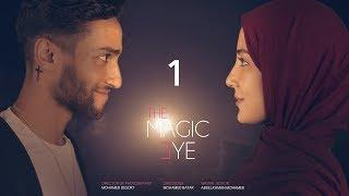 Download شاب أمريكي وقع في حب بنت مسلمة محجبة ❤️ American boy fell in love with a Muslim girl Video