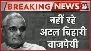Download Atal Bihari Vajpayee Passes Away at 93   Breaking News Video