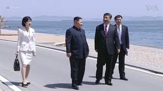 Download North Korea leader Kim Jong Un Meets China's Xi Jinping Video